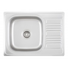 Kitchen sink INTERLINE SPRING sateen