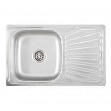 Kitchen sink INTERLINE VEGA sateen